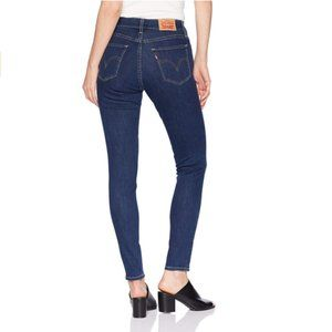 NWT LEVIS Curvy Skinny Cosmos Jeans sizes:26-33